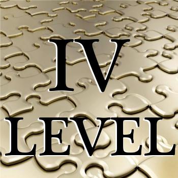 4 уровень сложности