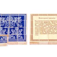 Деревянные пазлы «Русские Узоры» Вологодское кружево