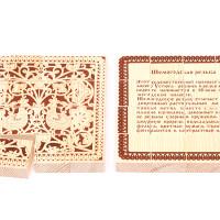 Деревянные пазлы «Русские Узоры» Шемогодская резьба