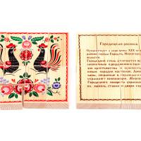 Деревянные пазлы «Русские Узоры» Городецкая роспись»