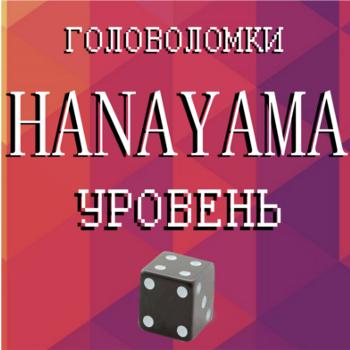 Hanayama 4 уровень сложности