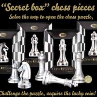 Головоломки шахматной серии Cast Chess